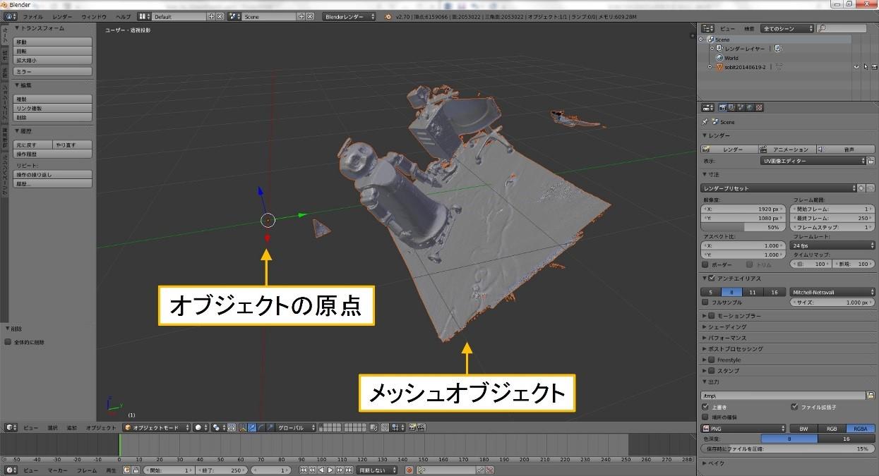 3d_scan_09.jpg