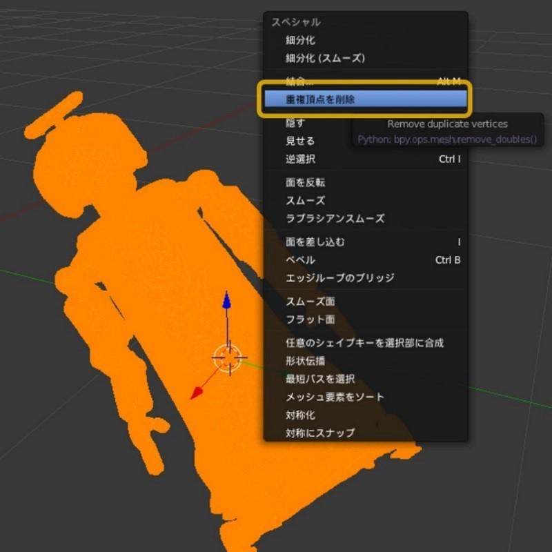 3d_scan_12.jpg
