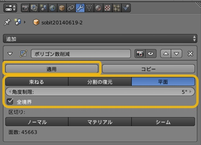3d_scan_16.jpg