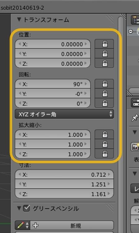 3d_scan_18.jpg