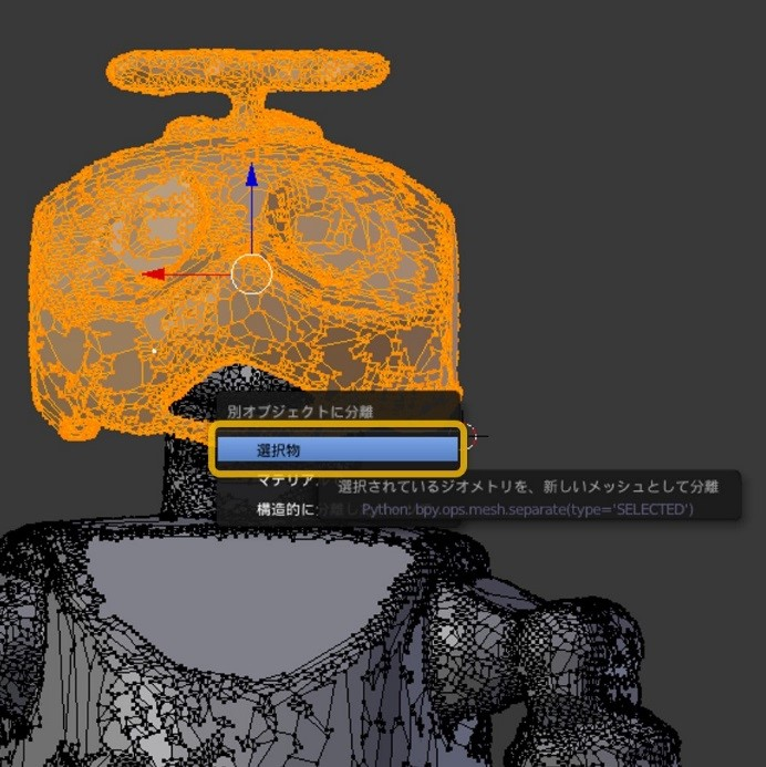 3d_scan_20.jpg