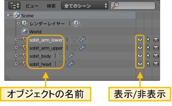 3d_scan_21.jpg