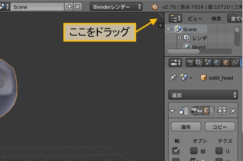 3d_scan_23.jpg