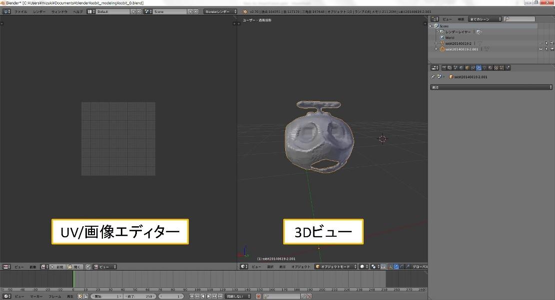 3d_scan_25.jpg