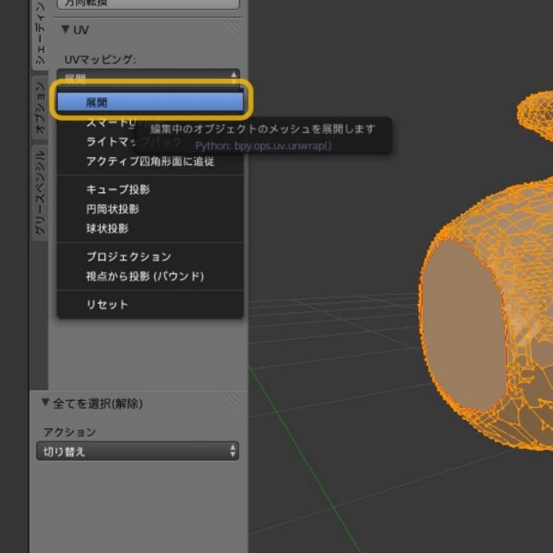 3d_scan_27.jpg